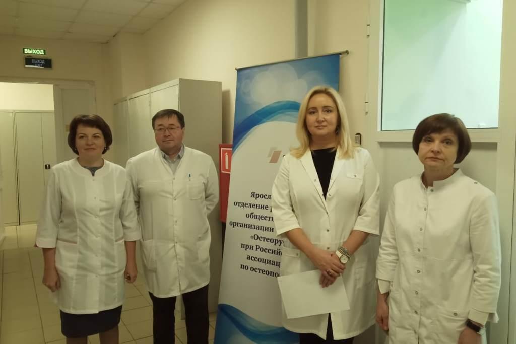 В центре остеопороза и остеоартроза больницы имени Соловьева уже обследовали более 50 тысяч жителей области