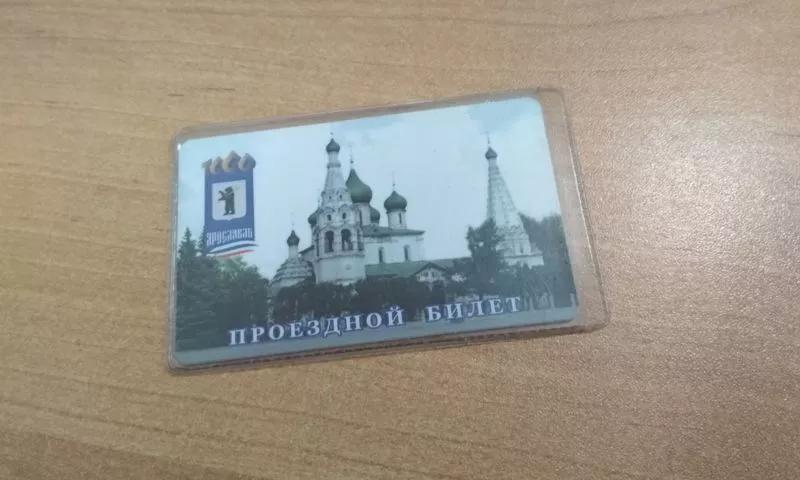 Вслед за ценами на проезд в транспорте в Ярославле скоро подорожают проездные