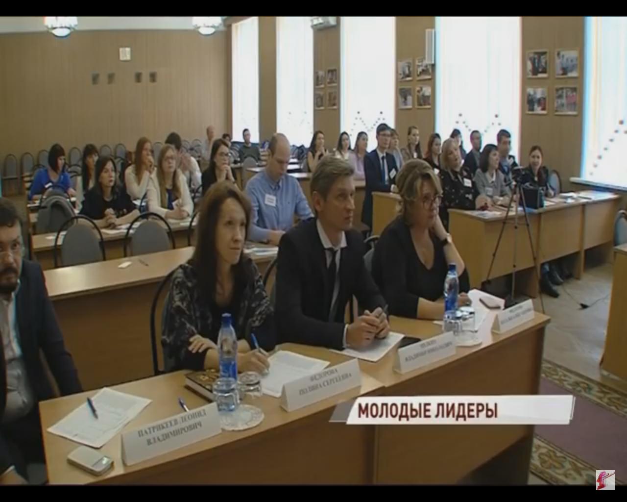 60 участников проекта молодежного крыла профобъединений посетили Ярославль