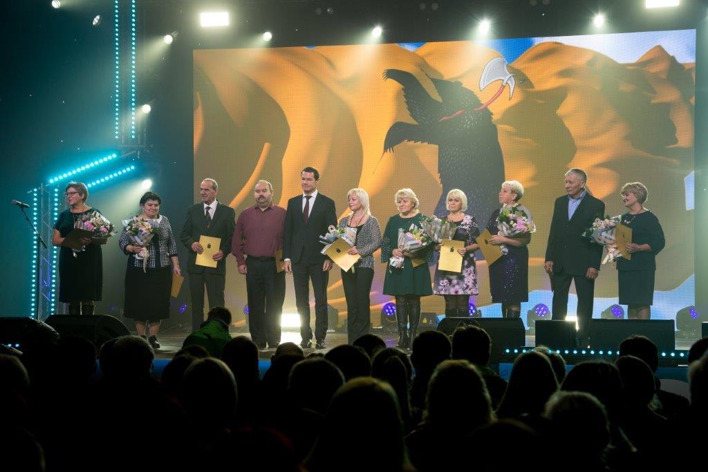 Сотрудники рыбинского завода, отметившего 103-летие, получили награды правительства области