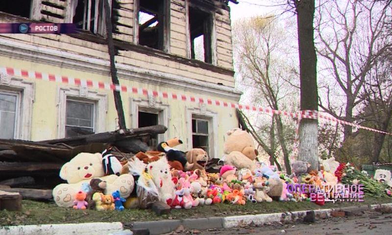 Дмитрий Миронов: вторник в Ярославской области будет днем траура