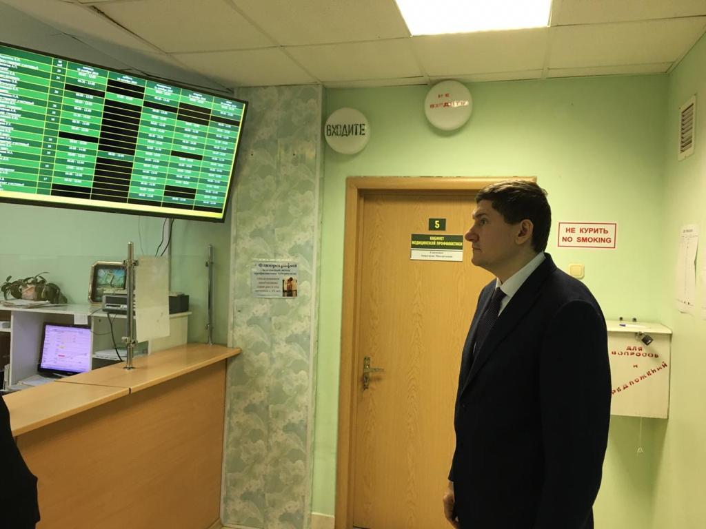 Депутаты Ярославской областной Думы проверили доступность услуг в больницах региона