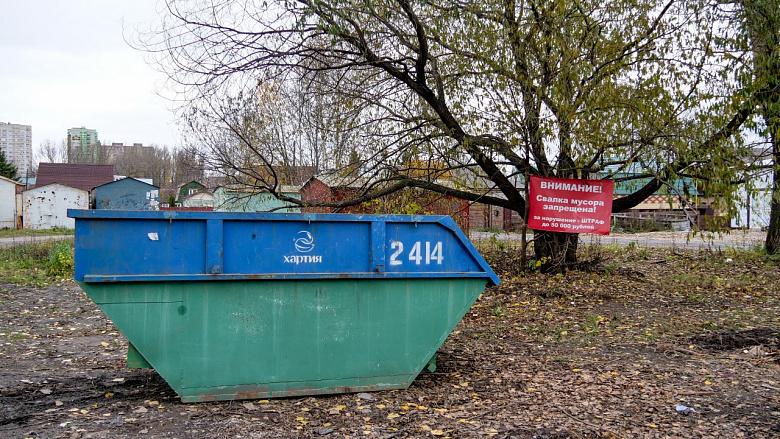 В Ярославле у мусорных контейнеров установили камеры наблюдения