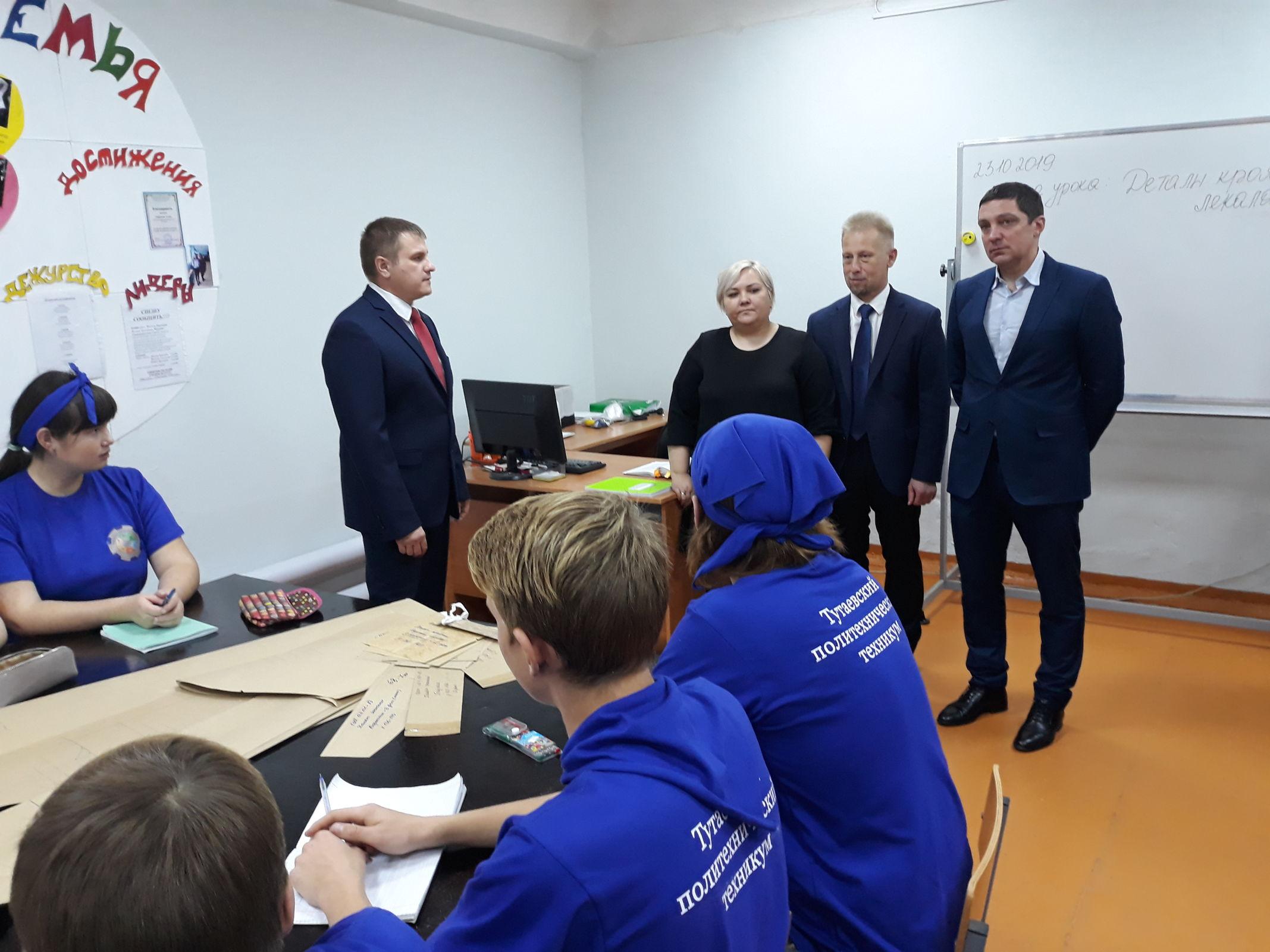 В Ярославской области открылась мастерская для подготовки портных