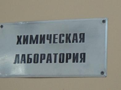 В Ярославле у двух женщин изъяли больше сотни свертков с наркотиками