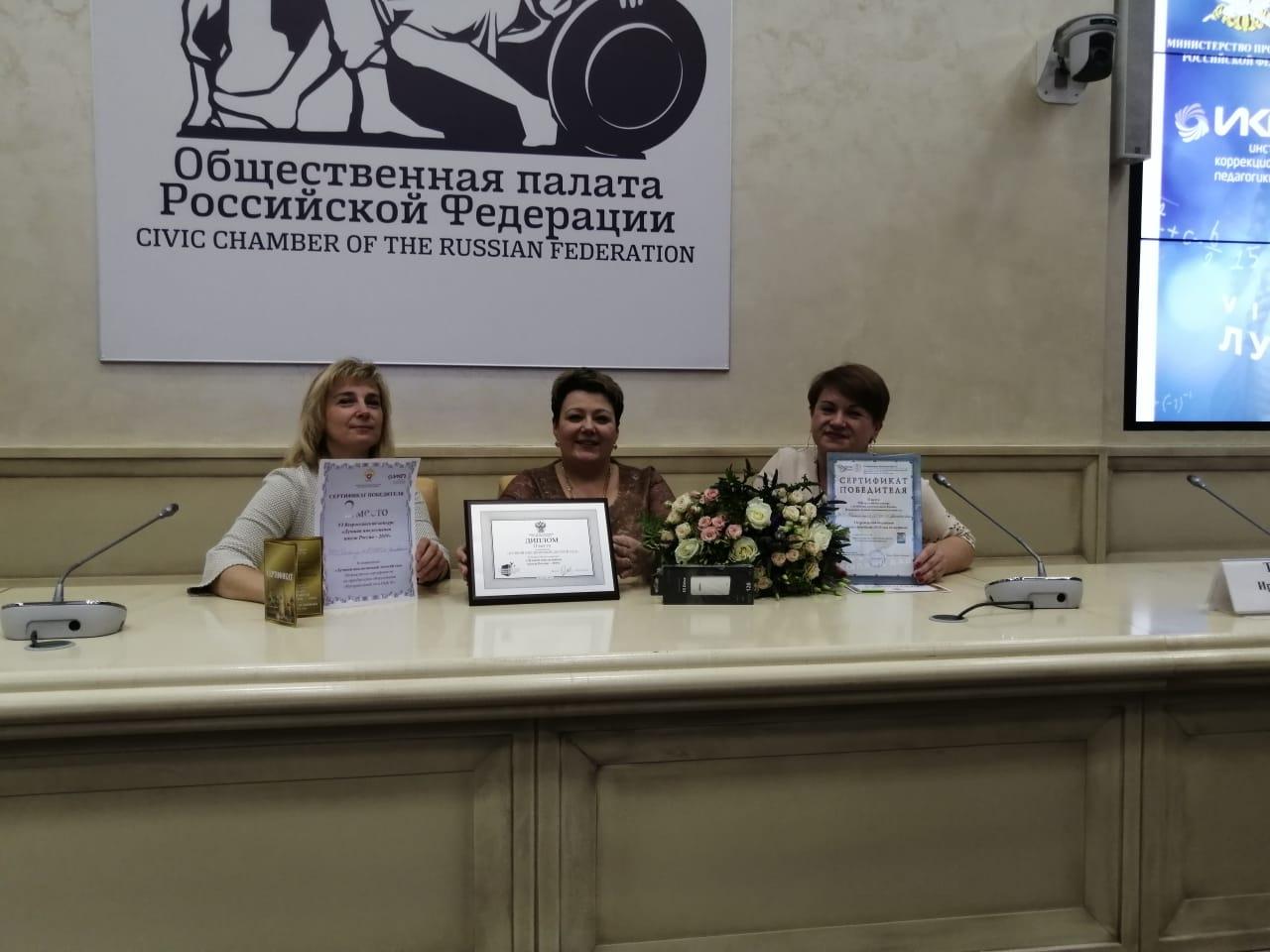 Детский сад из Ярославской области вошел в тройку лучших инклюзивных детских садов России