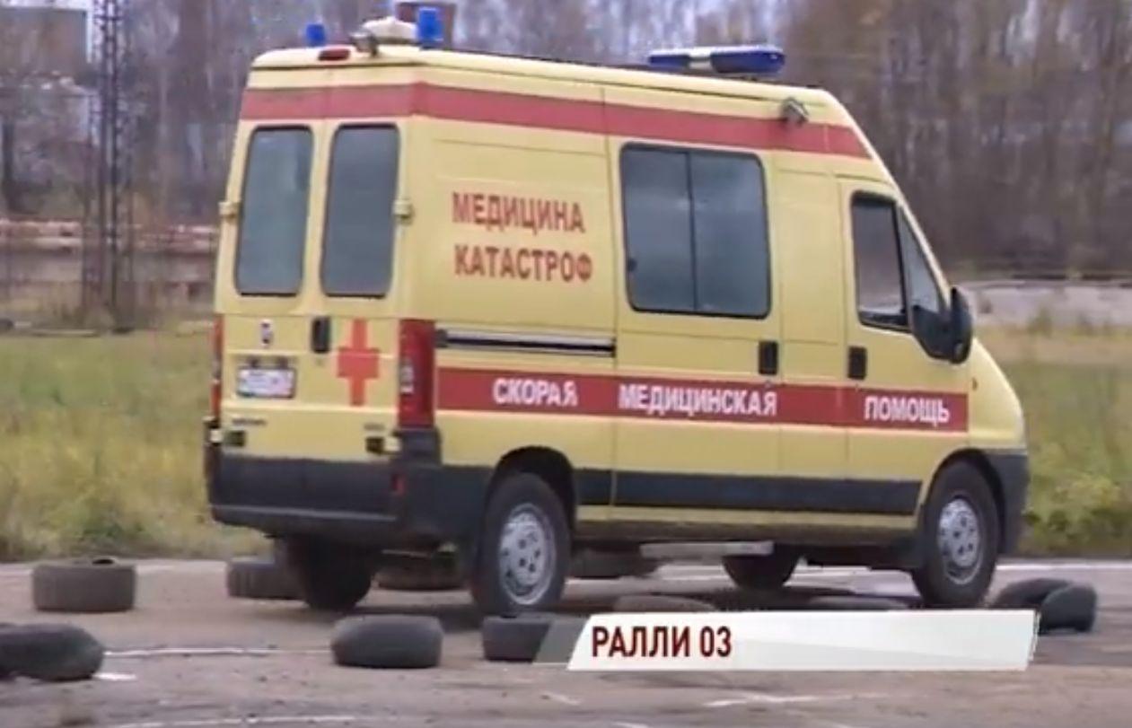 В Ярославле устроили гонки машины скорой помощи