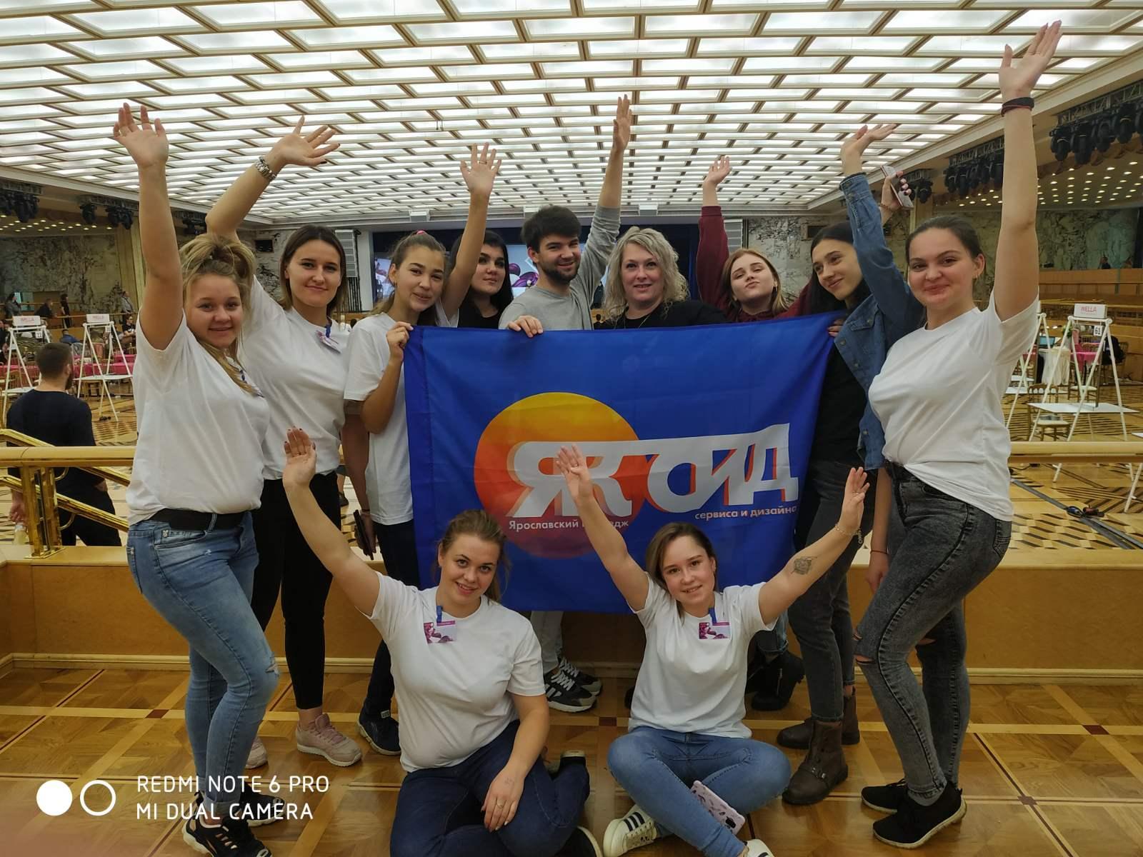 Ярославские студентки стали победительницами российского чемпионата парикмахеров и косметологов
