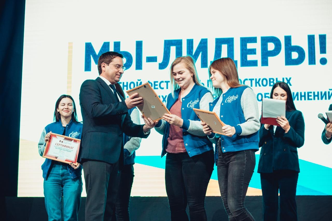 В волонтерское движение уже включились более 30 тысяч жителей Ярославской области
