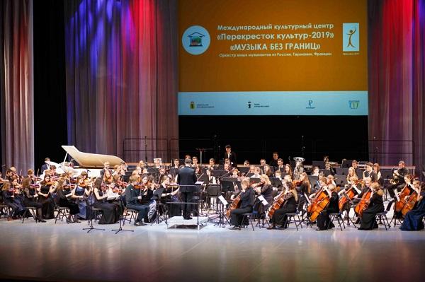 Около 150 юных музыкантов из Германии, Франции и России выступили в Ярославле в составе сводного симфонического оркестра