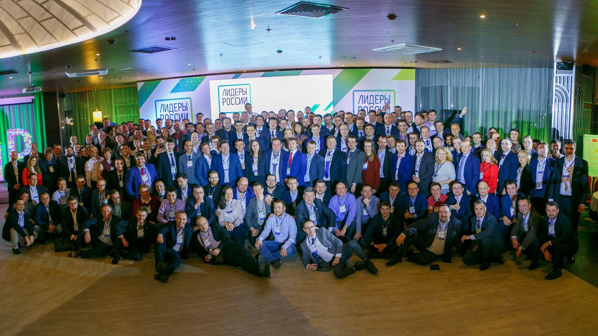 Более 1700 ярославцев принимают участие в конкурсе управленцев «Лидеры России – 2020»