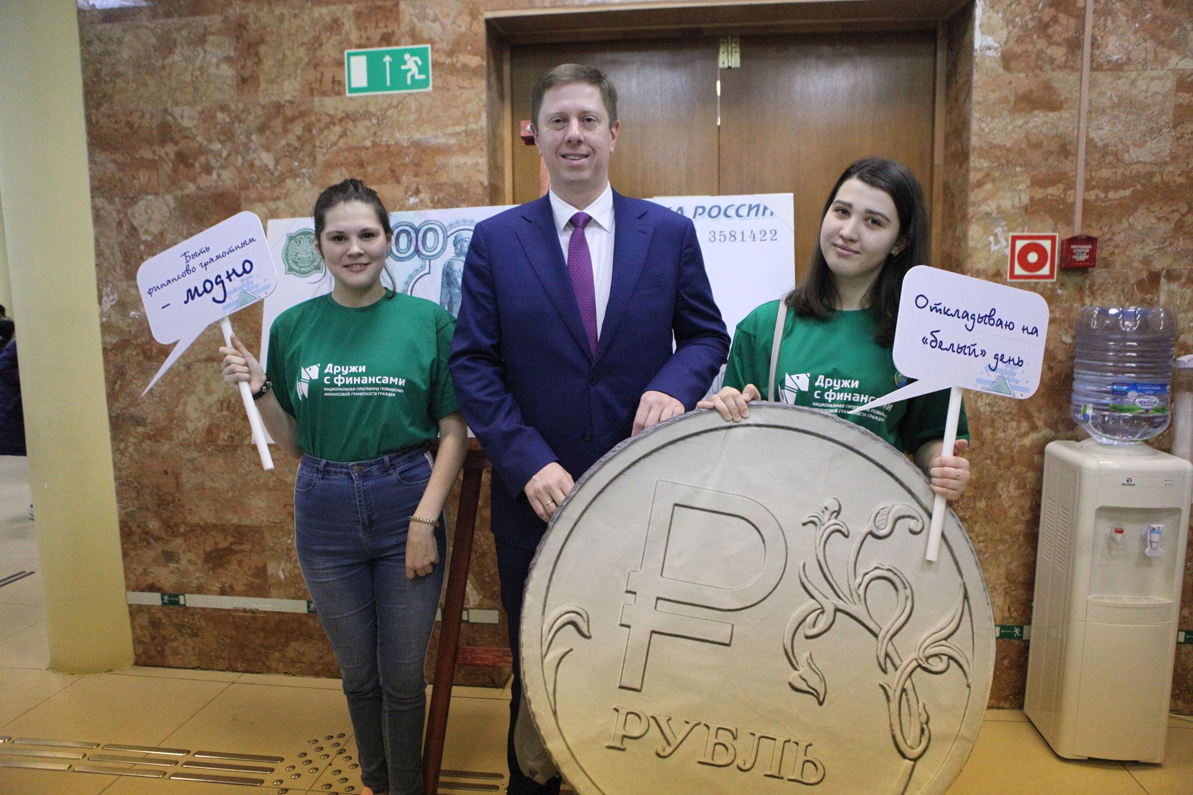 Более тысячи ярославцев приняли участие в Финансовом семейном фестивале