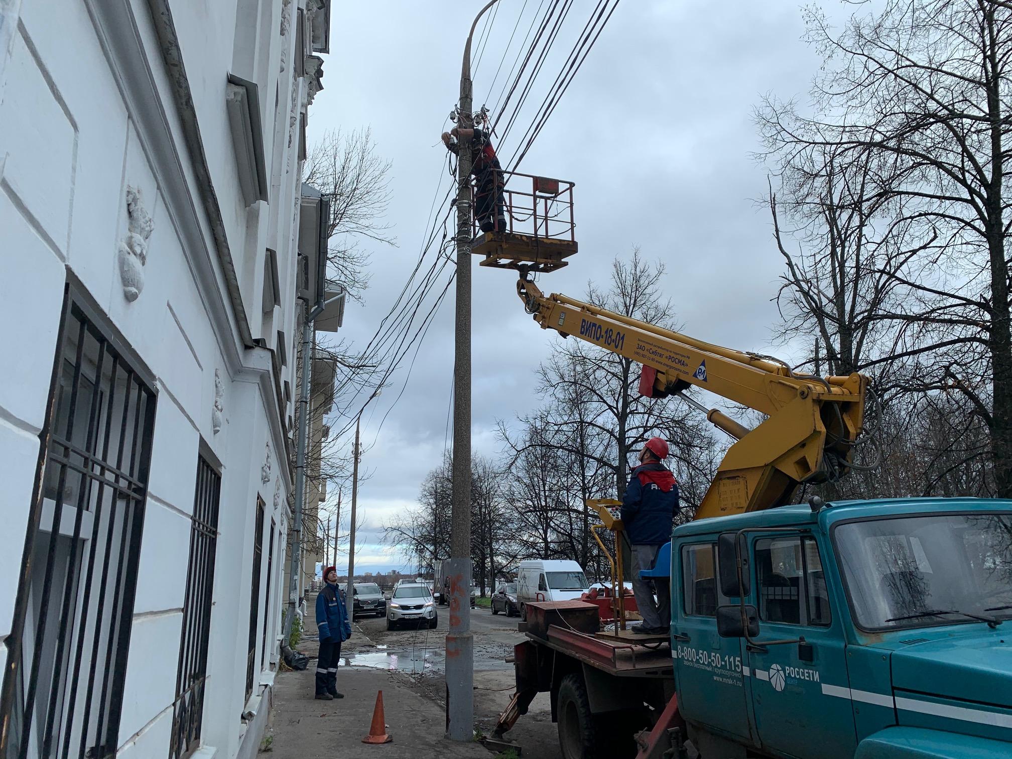 Ярославские энергетики полностью восстановили нарушенное стихией электроснабжение