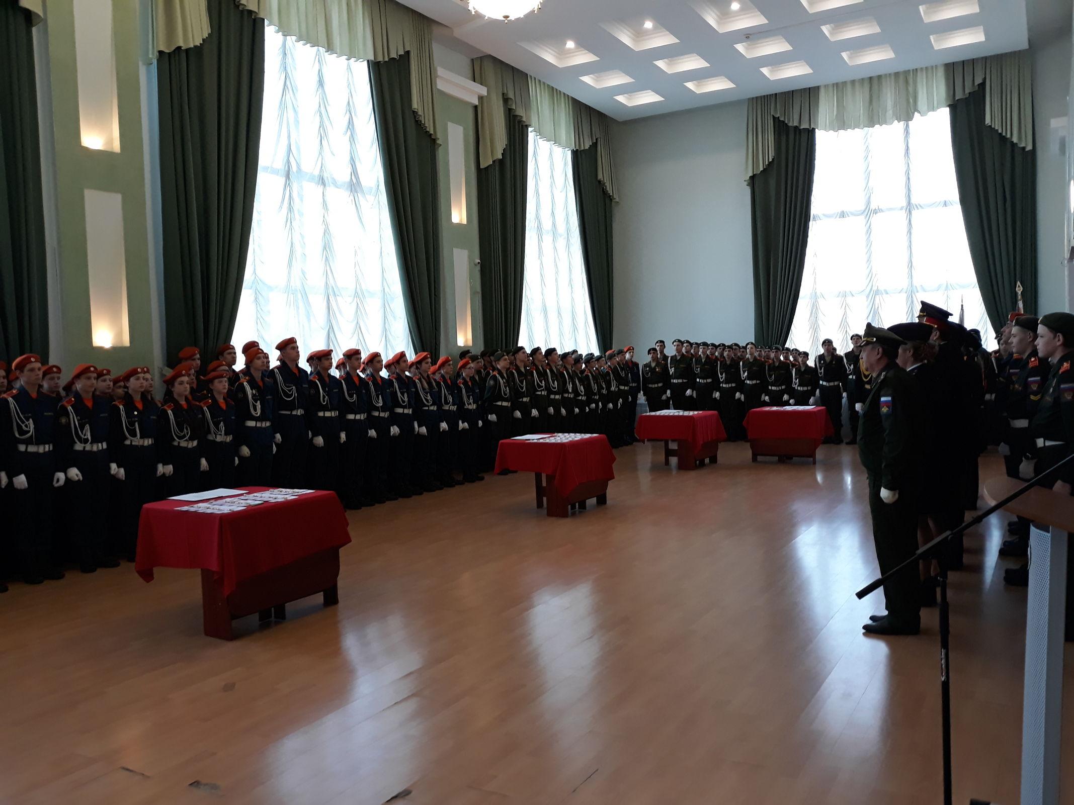 220 воспитанников Ярославского кадетского колледжа дали клятву кадетов