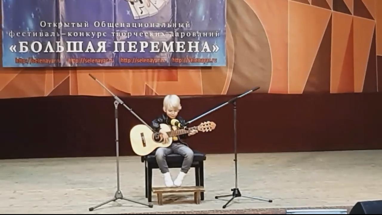 Шестилетний мальчик из Рыбинска перепел Цоя и победил на общенациональном фестивале-конкурсе
