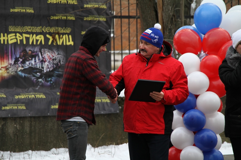 В Рыбинске открыли новую скейт-площадку