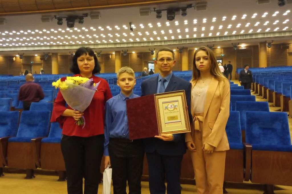 В Кремле наградили ярославцев, победивших во всероссийском конкурсе «Семья года»