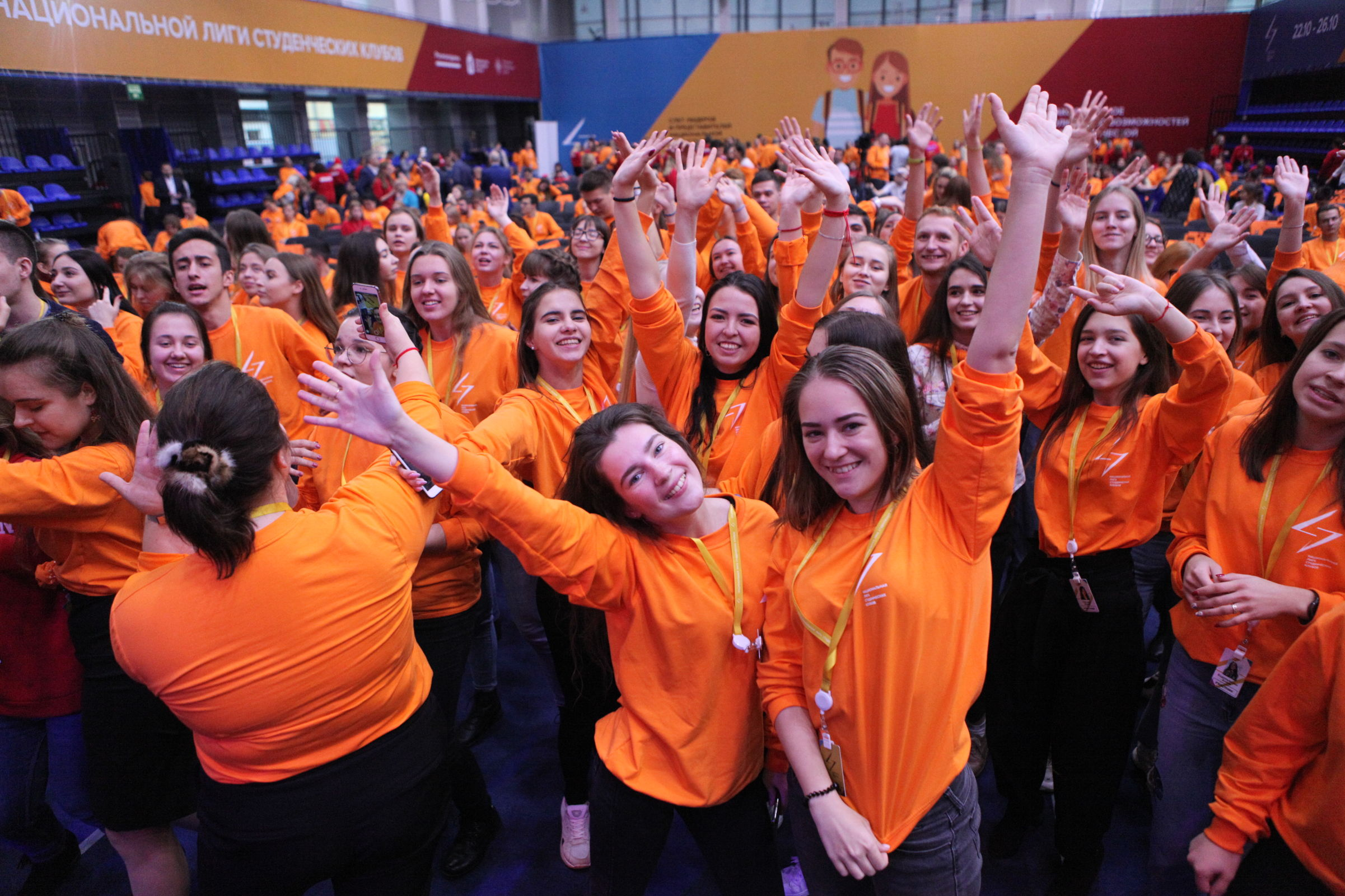 Цвет настроения для поколения Z. Ярославль на пять дней захватили студенты