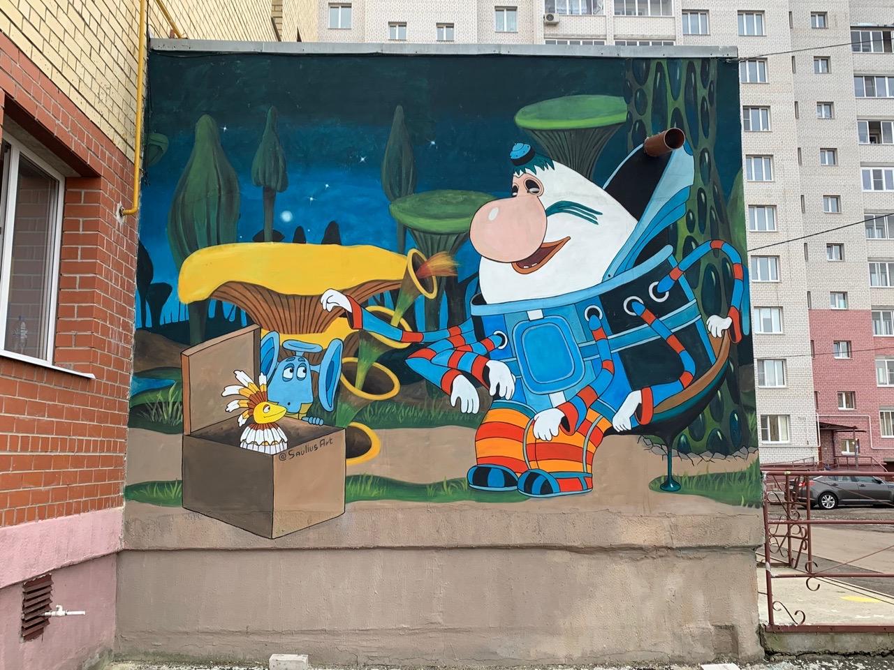 В Ярославле поселились персонажи мультфильма «Тайна Третьей планеты»