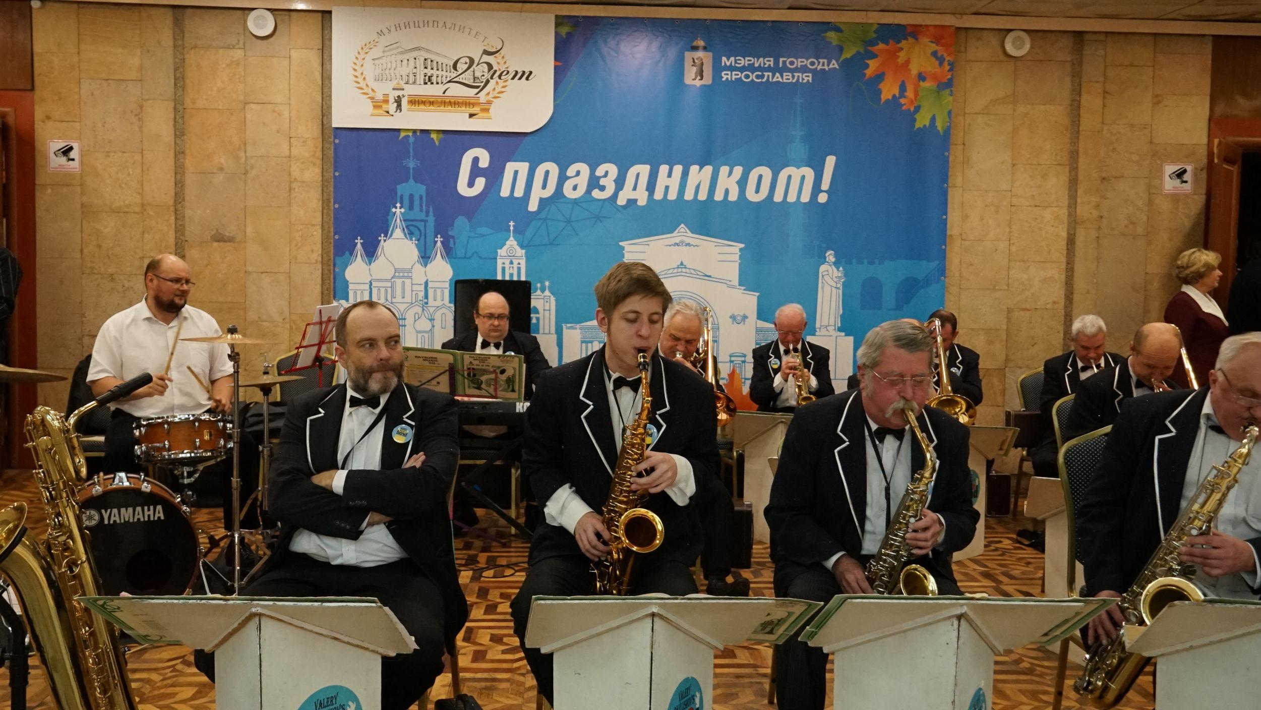 В Ярославле торжественно отметили 25-летие муниципалитета