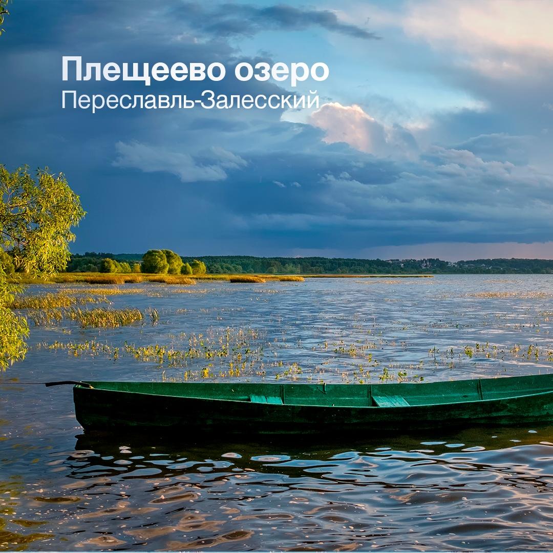 Озеро в Ярославской области вошло в топ-8 самых мистических мест России