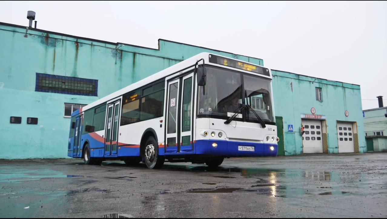 Подарок из столицы: Ярославль получил 10 автобусов из Москвы – видео