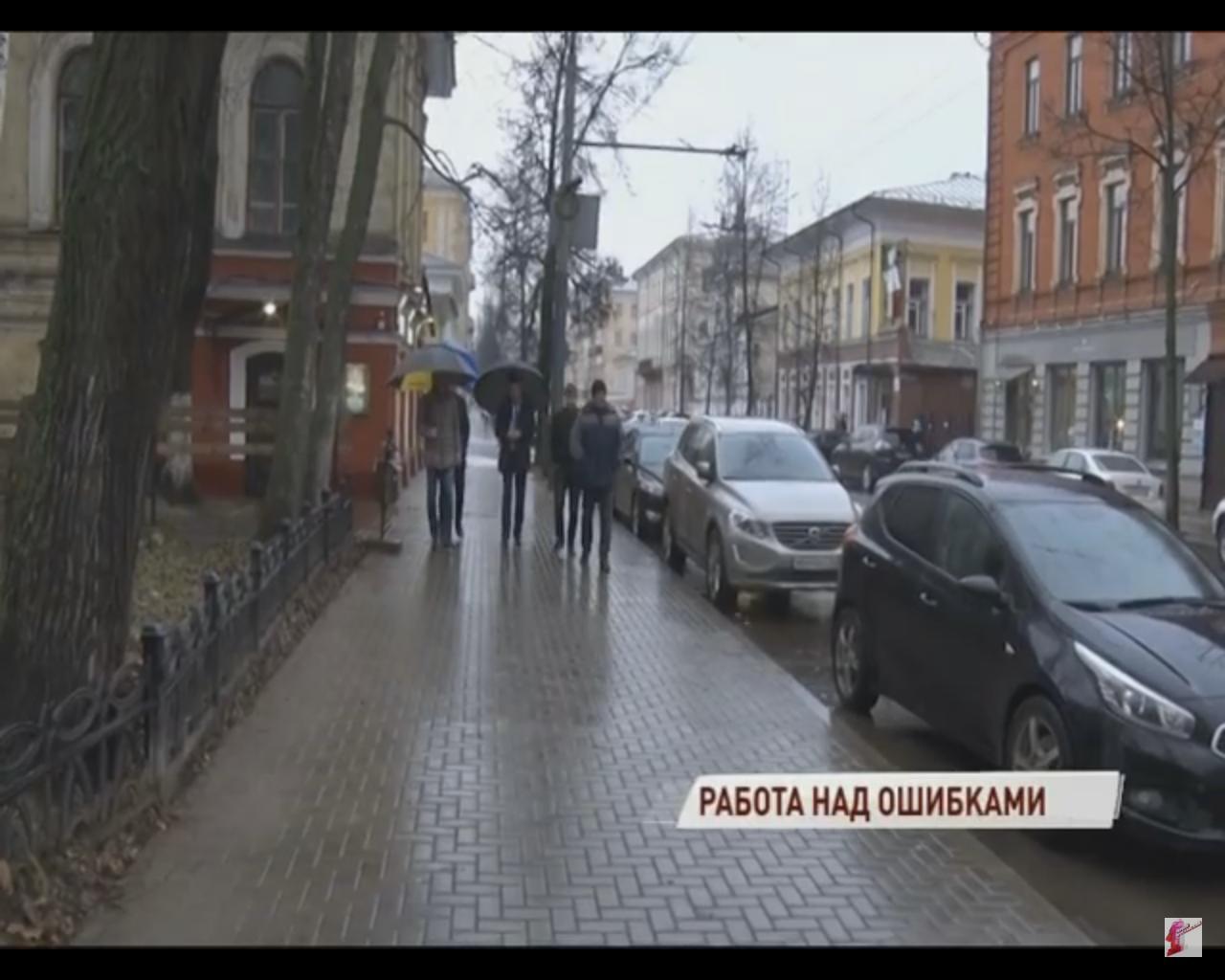 Подрядчик Республиканской улицы в Ярославле должен исправить все замечания до 10 ноября