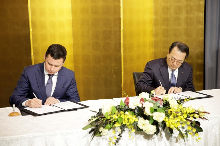 Правительство Ярославской области и японская торговая ассоциация РОТОБО подписали меморандум о сотрудничестве
