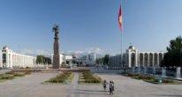 Делегация ярославских предпринимателей посетит Киргизию