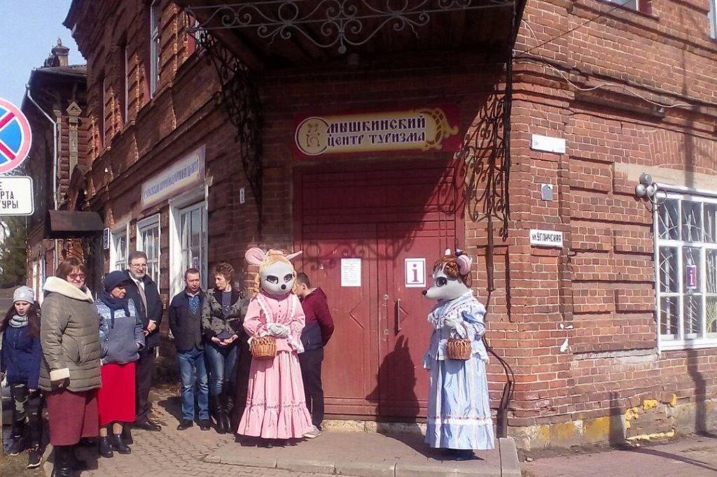 С начала года 60 тысяч гостей региона воспользовались услугами туристско-информационных центров Ярославской области