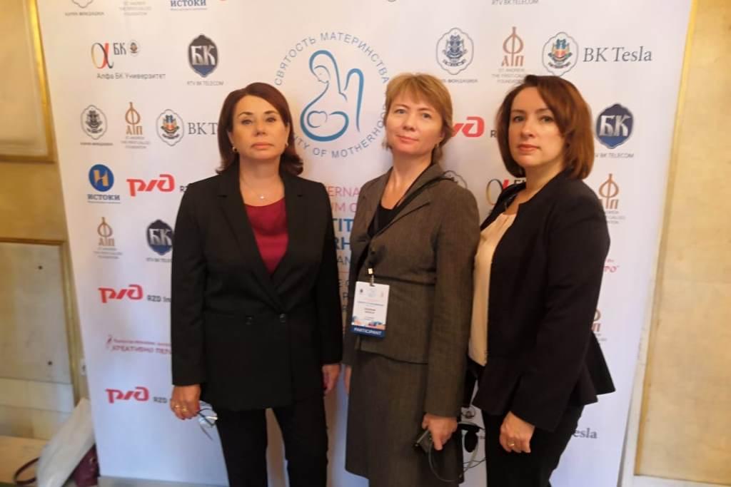 Ярославская делегация участвует в международном форуме программы «Святость материнства» в Сербии