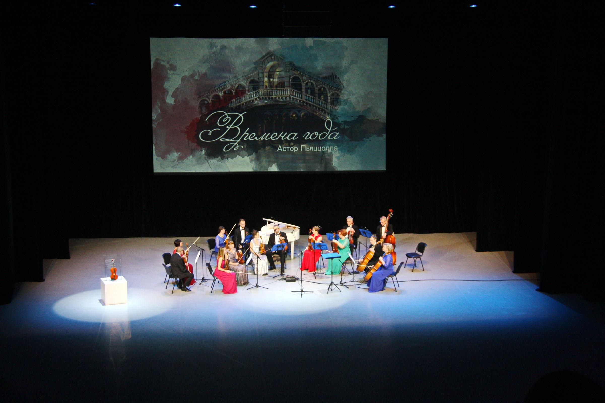 В Ярославской области прошел VI Международный музыкальный «Коган-фестиваль»