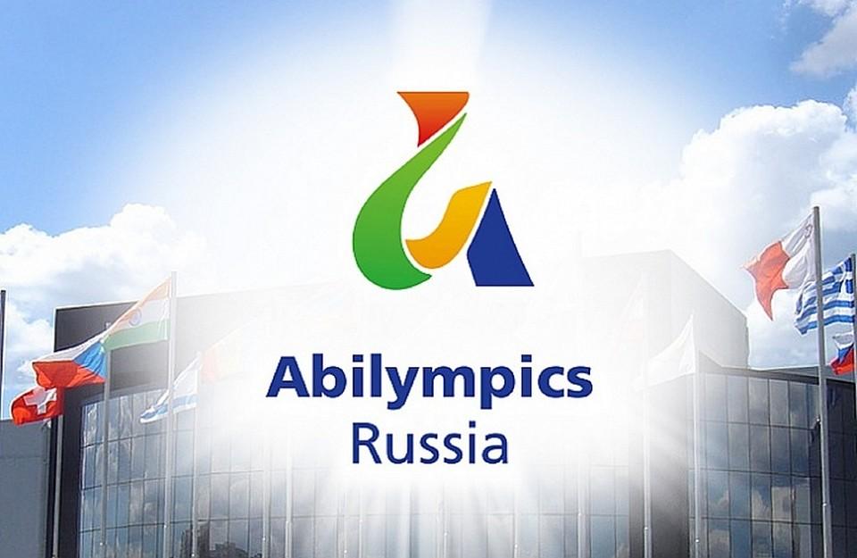 Ярославская команда отправится в Москву на V национальный чемпионат профмастерства среди инвалидов