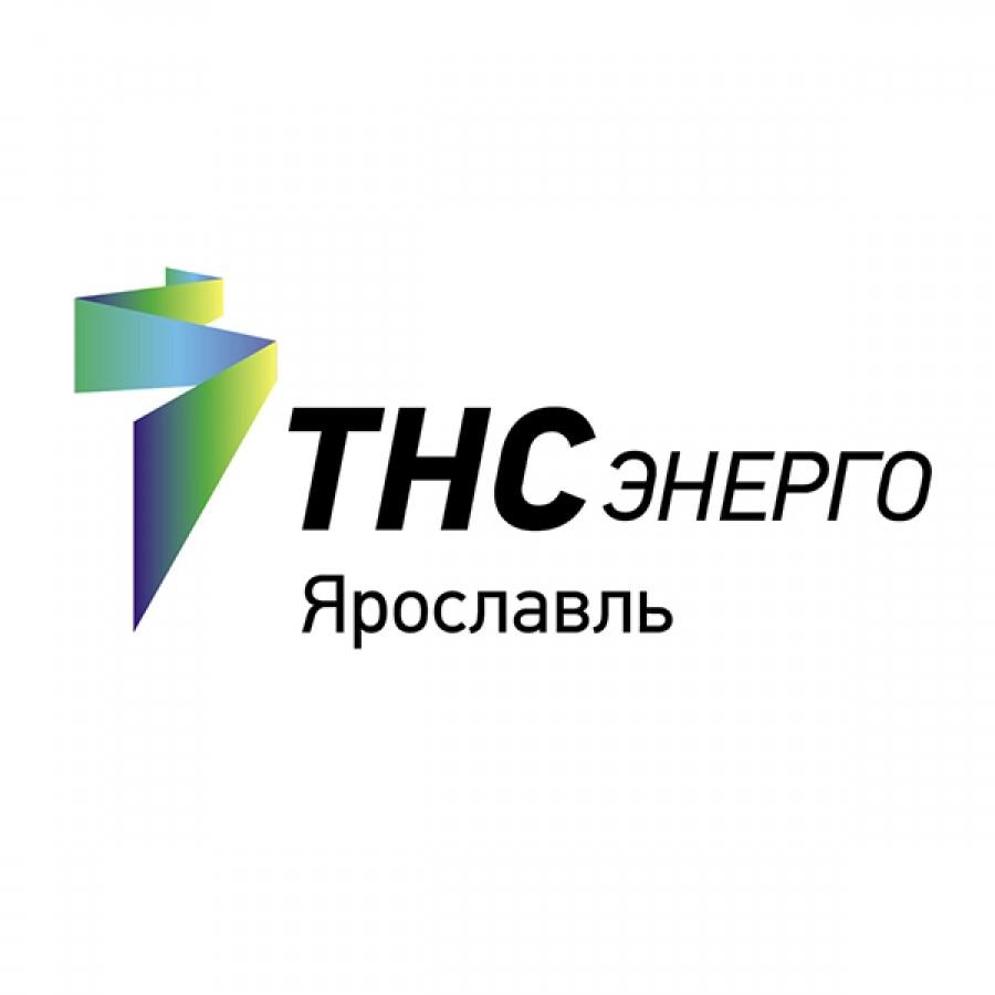 ПАО «ТНС энерго Ярославль» предлагает услугу тепловизионного обследования зданий и сооружений