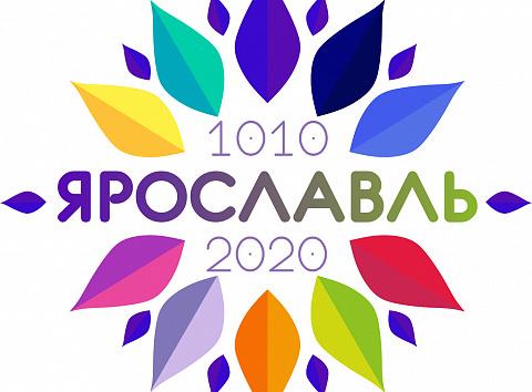 В Ярославле выбрали символ 1010-летия города