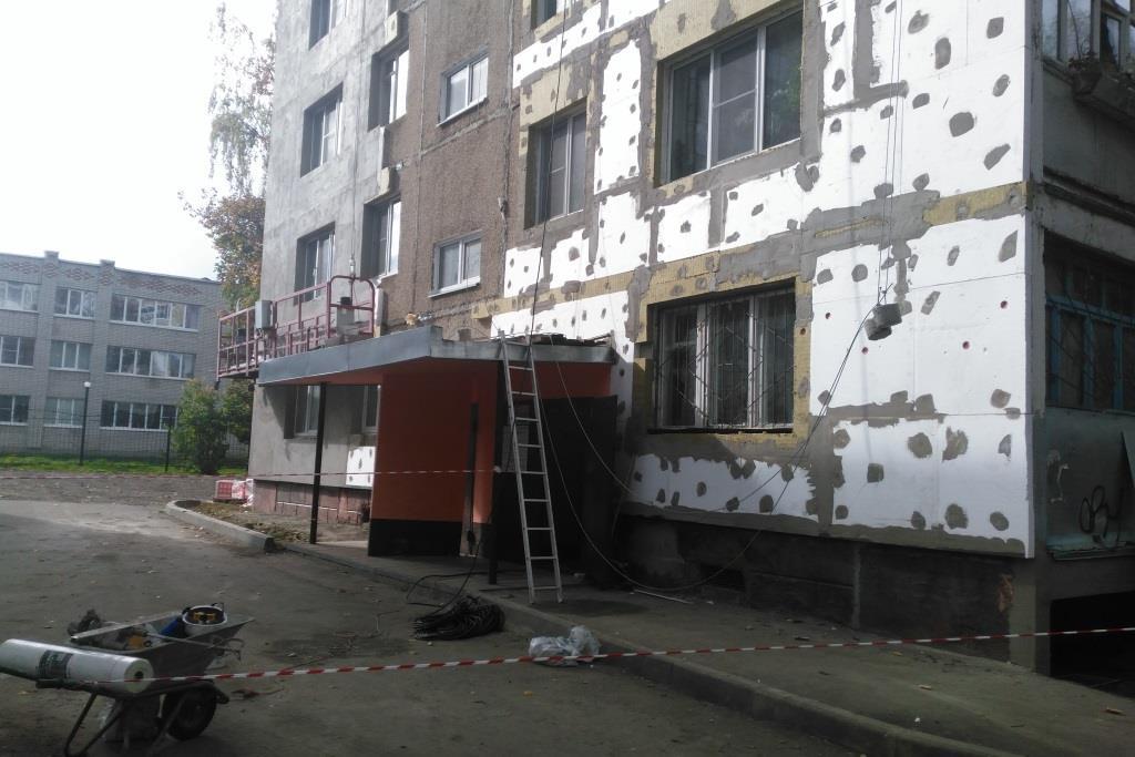 В Ярославской области объявят аукционы на право проведения капремонта домов в 2020 году