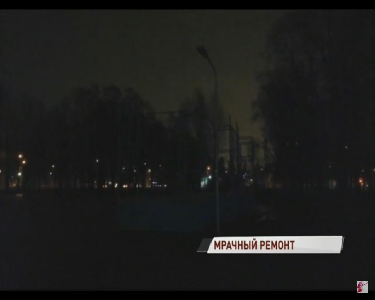 Мрачный парк: власти Ярославля рассказали причину отсутствия света в парке 30-летия Победы