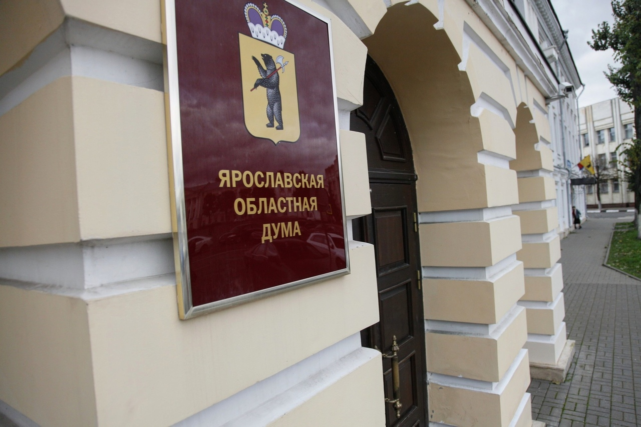 Дмитрий Миронов: многодетным семьям в Ярославской области увеличат выплаты