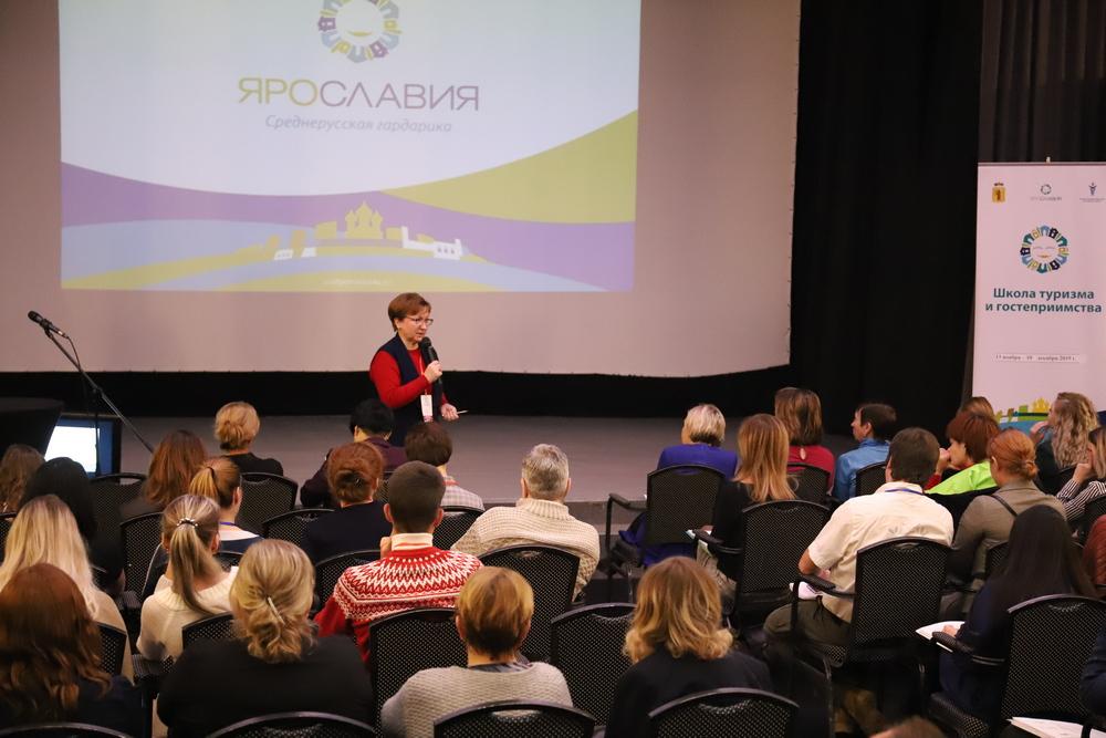 В «Школе туризма и гостеприимства Ярославской области» будут проработаны отраслевые стартапы