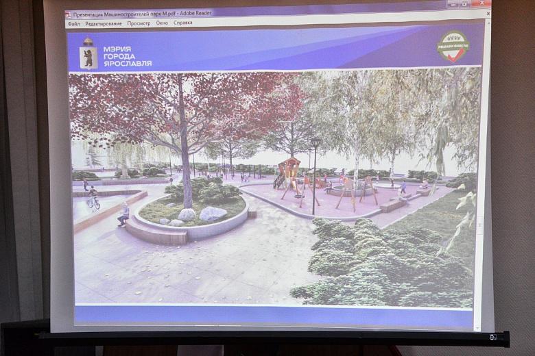Ярославцам показали эскизы парка, который появится на месте пустыря за Волгой