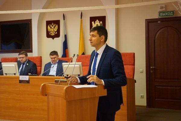 На поддержку промышленности и предпринимательства в Ярославской области в 2020 году предусмотрено 330 млн рублей