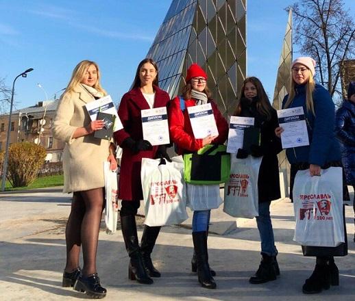 Три ярославны представляют регион в финале премии «Студент года – 2019»