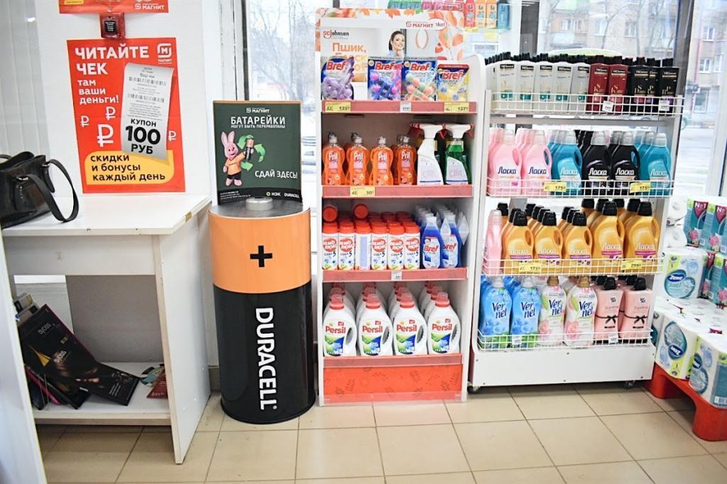 В Ярославской области расширена сеть сбора использованных батареек