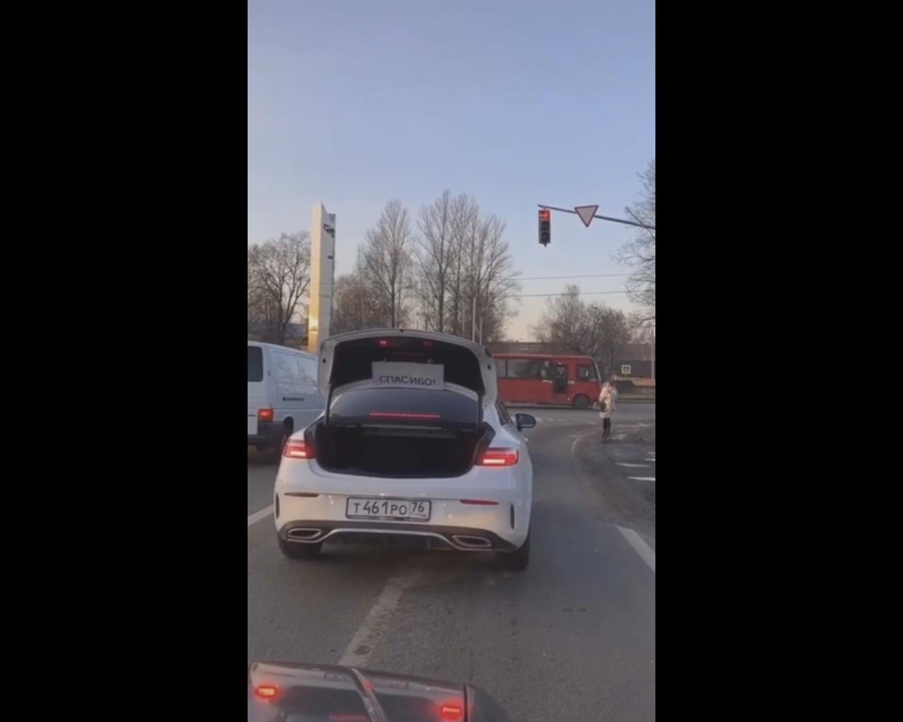 «Аварийка уже не в моде»: ярославец сказал спасибо на дороге по-новому