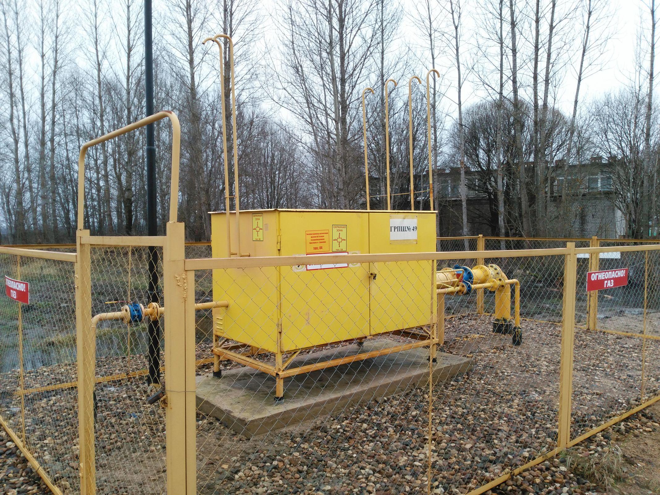 600 домов Даниловского района получили возможность подключить газ