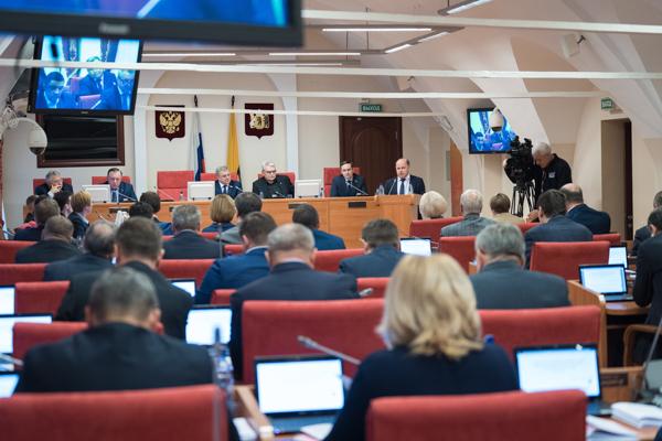 Бюджет Ярославской области на трехлетний период принят в первом чтении