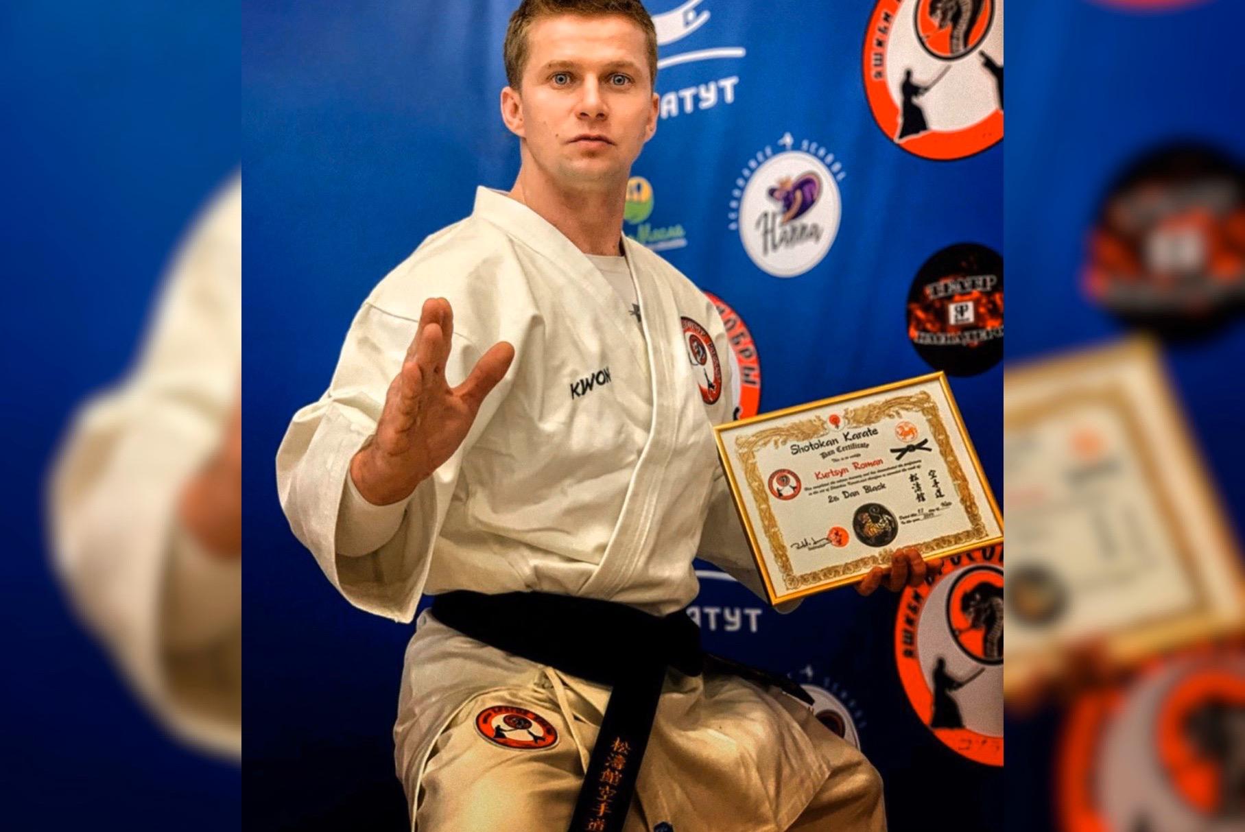 Известный ярославский актер стал мастером спорта по карате