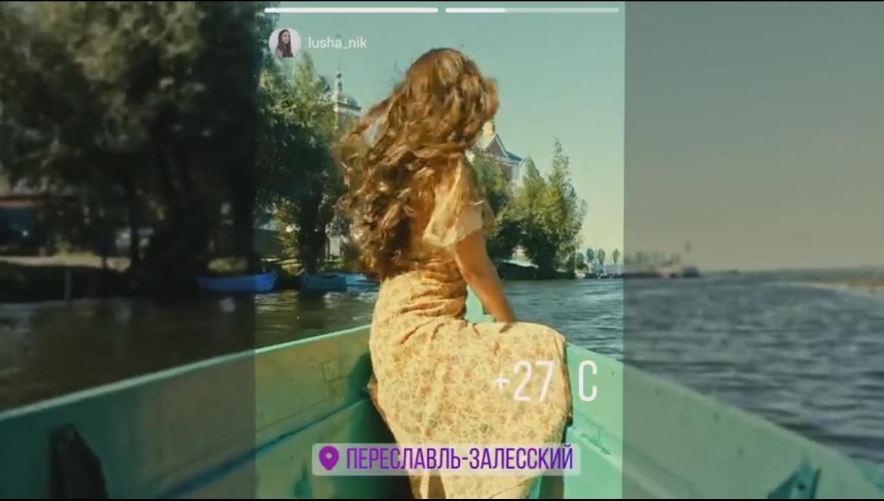 Ярославский ролик в формате сторис участвует в финале Международного туристского фестиваля