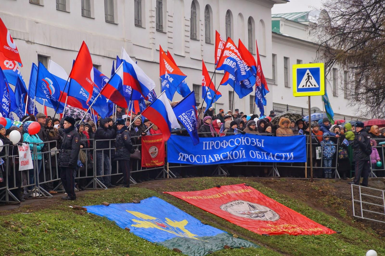 В Ярославле обсудили проблемы в профсоюзах