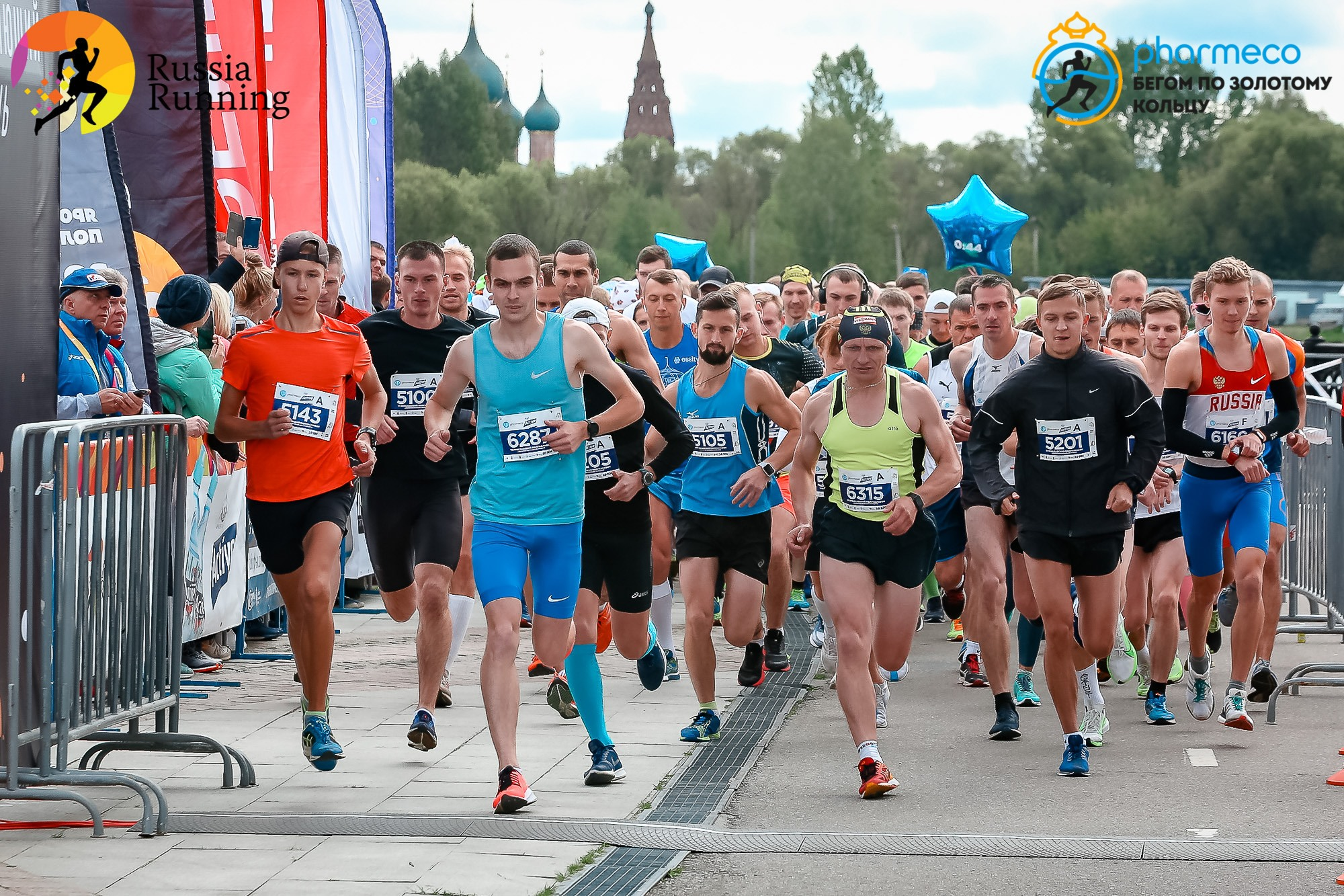 100-летний бегун и новые рекорды: в Ярославле подвели итоги проекта «Бегом по Золотому кольцу»
